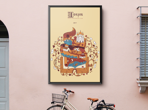 Drawing power | 5 Great Examples of Poster Design